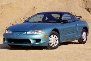 eagle_talon.png