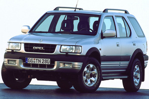 opel_frontera.png