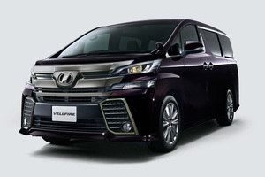 toyota_vellfire.png